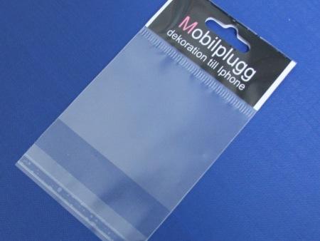 惠丰塑料包装为您提供新款OPP袋 实惠的OPP袋