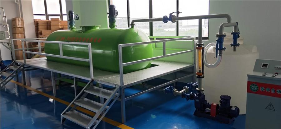 江苏优良欧邦复合油供货商 新型能源油加盟