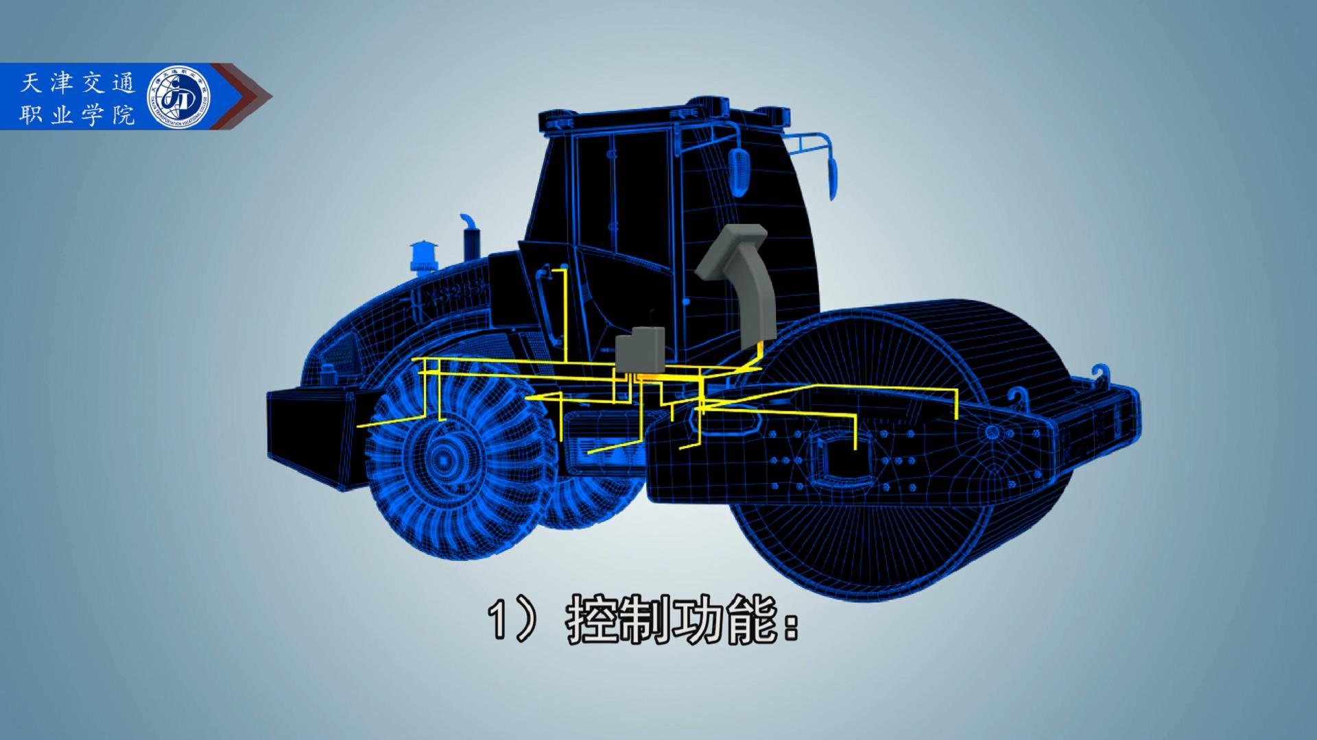 徐州服务好的虚拟矿山厂矿动画设计公司,的虚拟矿山厂矿动画