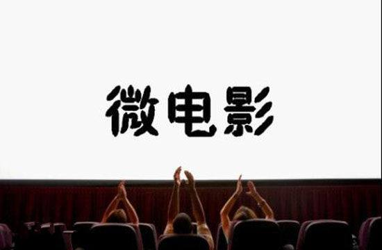 唐山企业产品宣传片制作-北京市口碑好的企业产品宣传片公司推荐