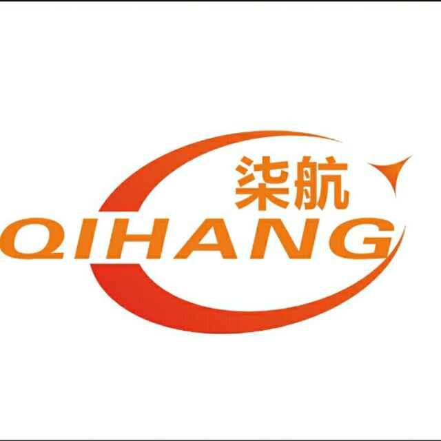 漳州市柒航新能源科技有限公司