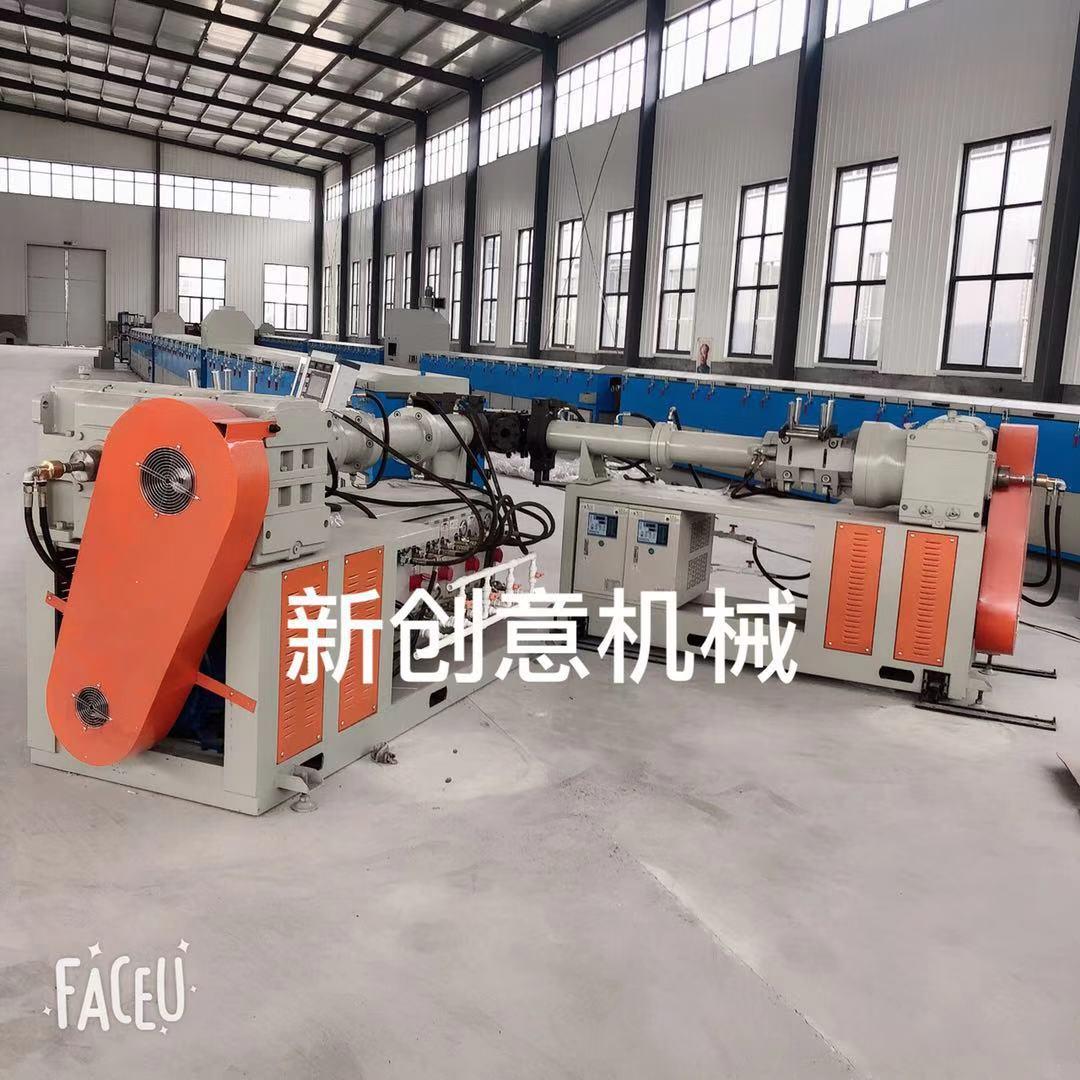 【推荐】新创意机械设备公司供应塑钢门窗胶条机|湖南钢门窗胶条机