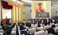 香港亚商商学院昆山同学会 香港亚洲商学院苏州同学会 彼得众创