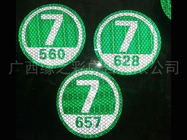 广西反光百米牌,高速公路百米牌