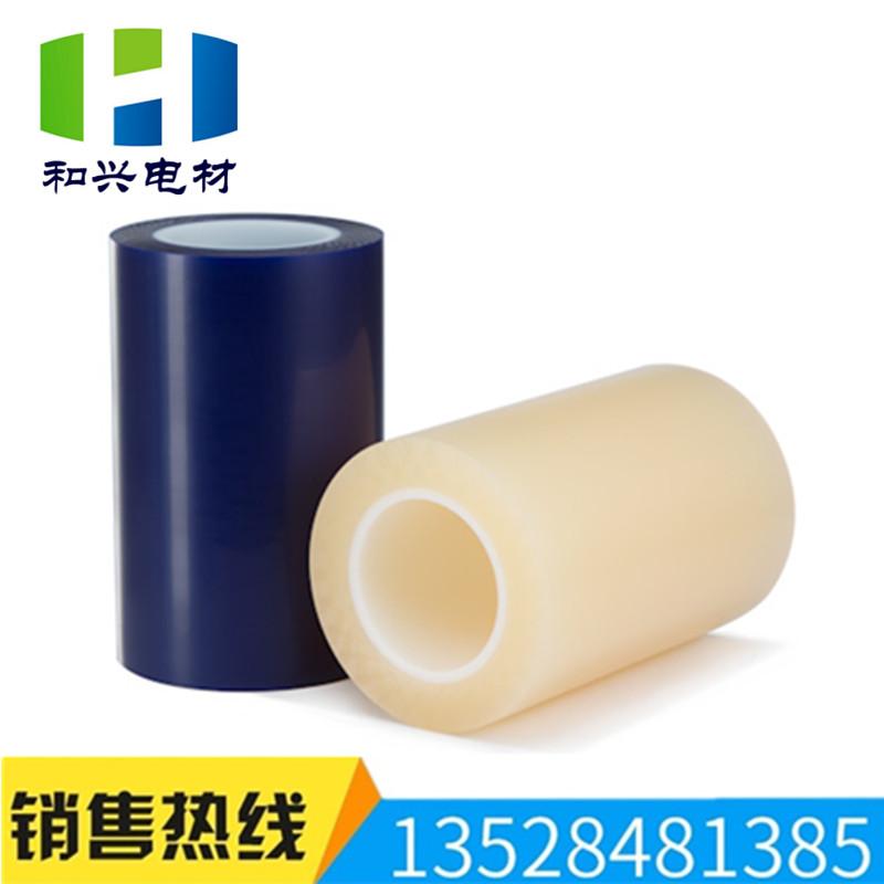 大量供應LED芯片藍膜-供銷優惠的日東藍膜