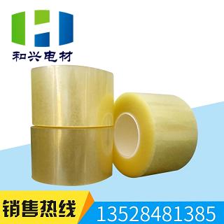 撕膜胶带制造公司-广东销量好的排废胶带资讯