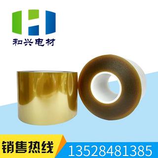 提供撕膜膠帶-深圳地區優惠的排廢膠帶