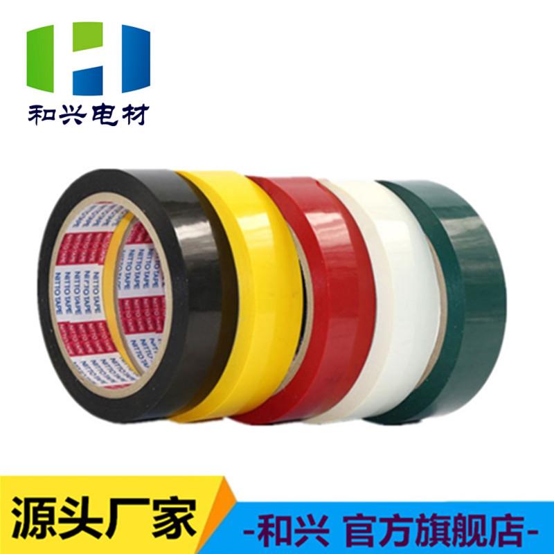 直销撕膜胶带_实惠的排废胶带,深圳和兴电材提供