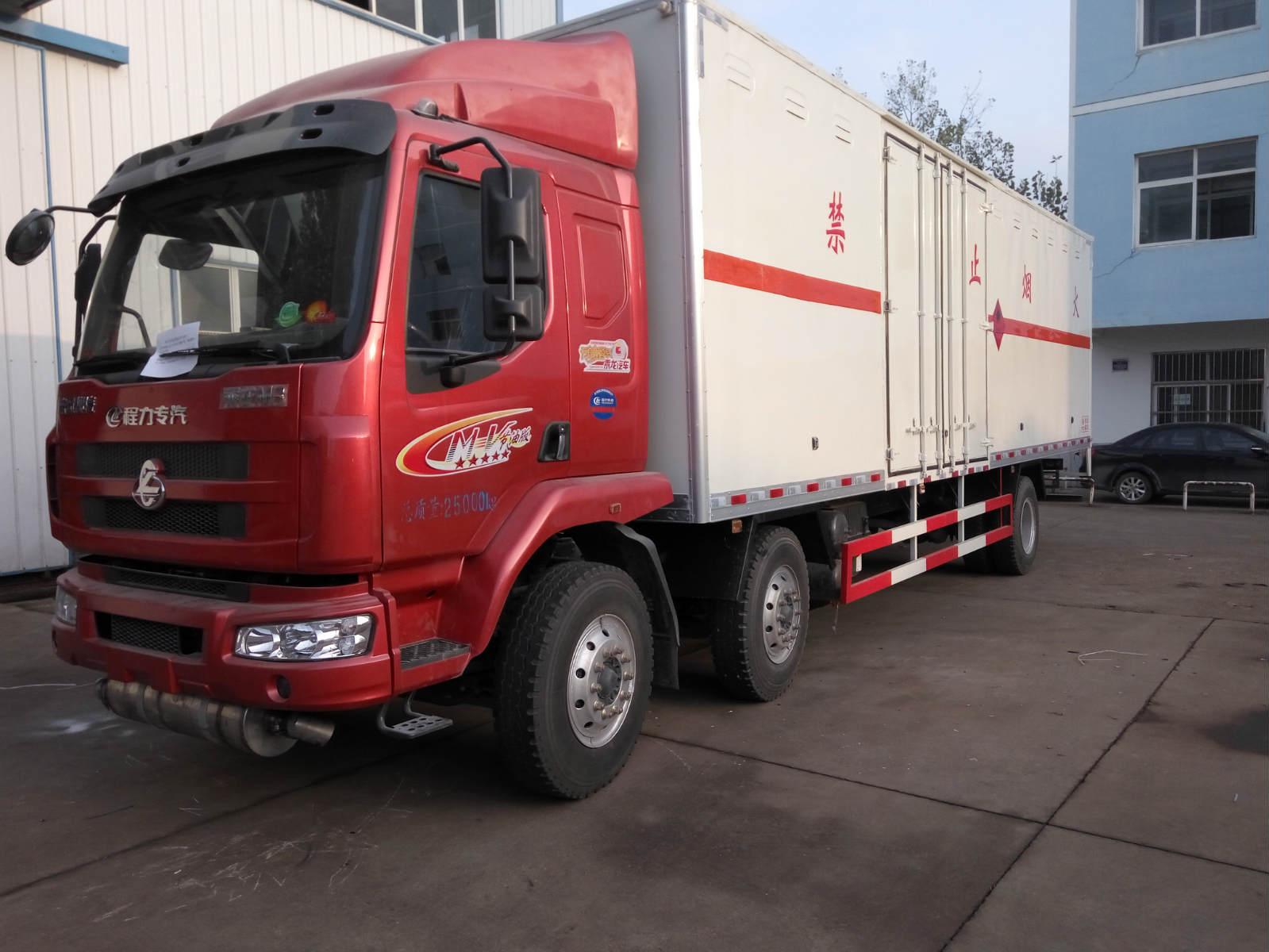 危险品3类运输-俊浩专汽提供销量好的易燃气体运输车