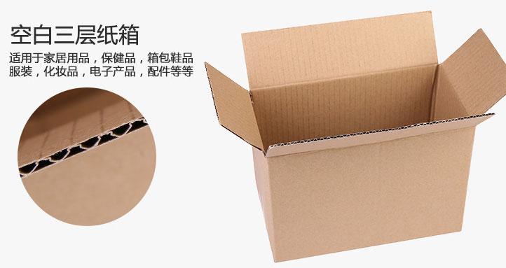 厦门五层纸箱_纸箱当选必盛纸品