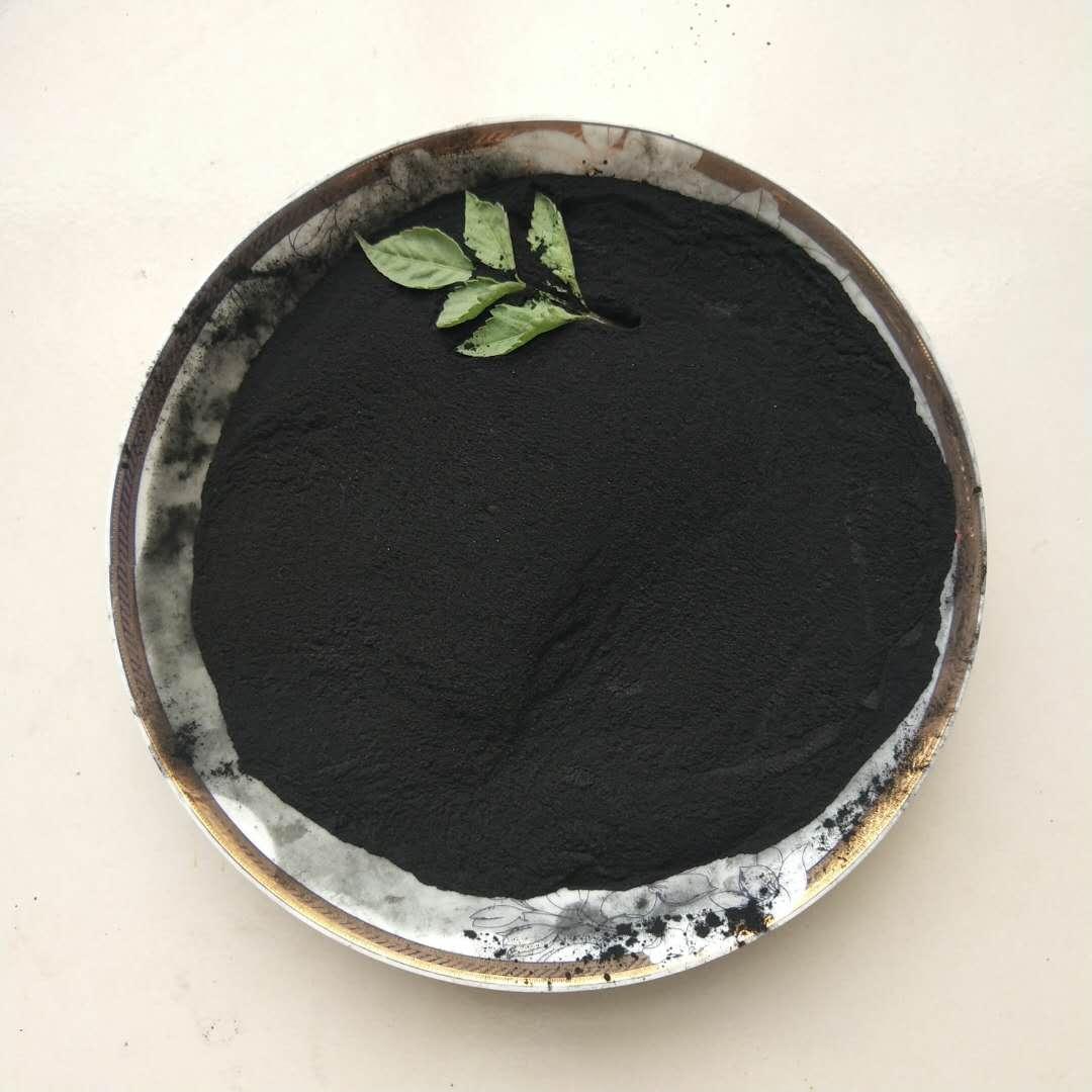 質量好的粉狀活性炭 粉狀活性炭廠家 2020粉狀活性炭價格