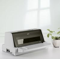哪里能買到價格合理的得力(deli)DE-620K針式打印機|聯想7605