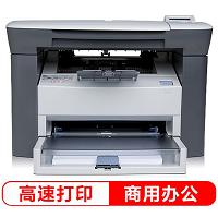 惠普1136,格鲁普电子惠普黑白激光打印机推荐