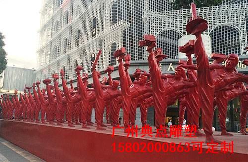 广州玻璃钢雕塑定制厂家源头设计制造安装为一体