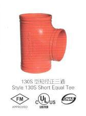 销售沟槽机械三通-江苏哪里可以买到实惠的沟槽机械三通