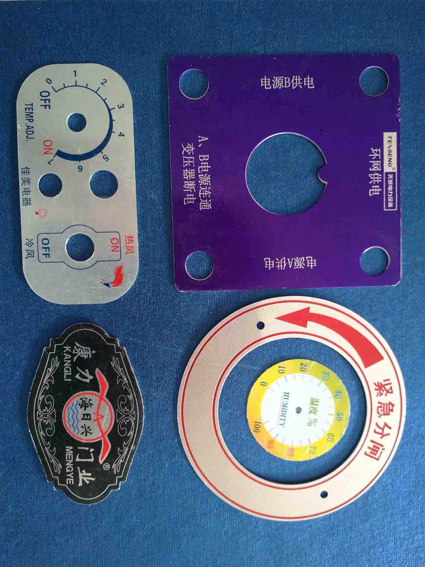 青岛标牌,生活中常见的标牌制作工艺