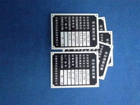 青岛不锈钢标牌双十一搞活动了。