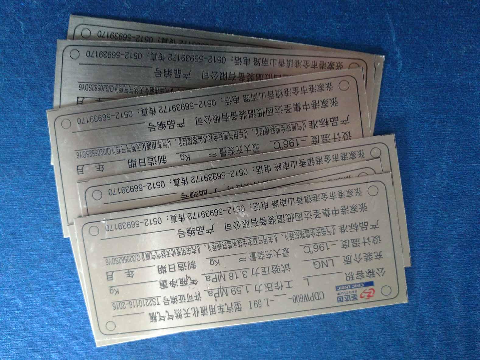 青岛不锈钢标牌找青岛百利标牌
