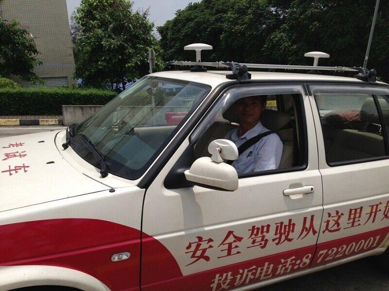 广州海珠学车学费/广州驾校培训/安顺驾校