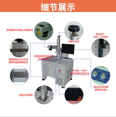 福建好用的厦门激光打标机供应-眼镜镭射机