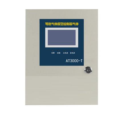 价位合理的工业可燃气体报警控制器-销量好的工业可燃气体报警控制器品牌推荐