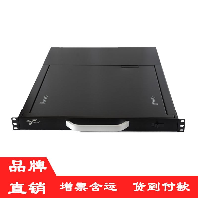 西寧KVM|數字KVM|KVM一體機|2控32口KVM切換器