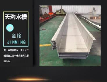 甘肃夹心板厂家|新疆铝镁门板批发厂家|内蒙异形单板厂家