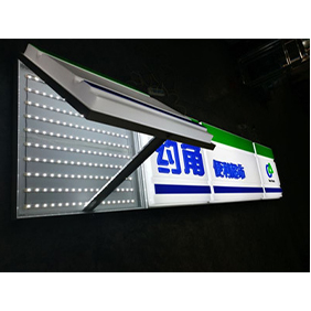 广州LED灯箱制作供应商/拉布灯箱制作价格/友久广告