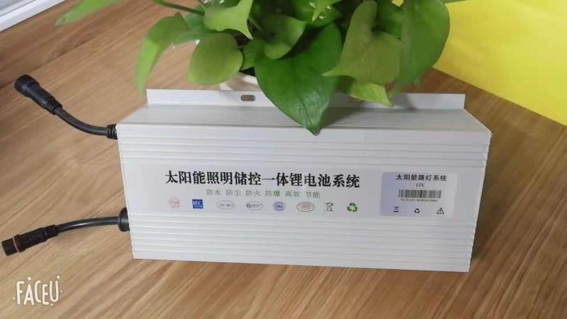 量达新能源为您供应专业的胶体蓄电池钢材 _广州逆变电源