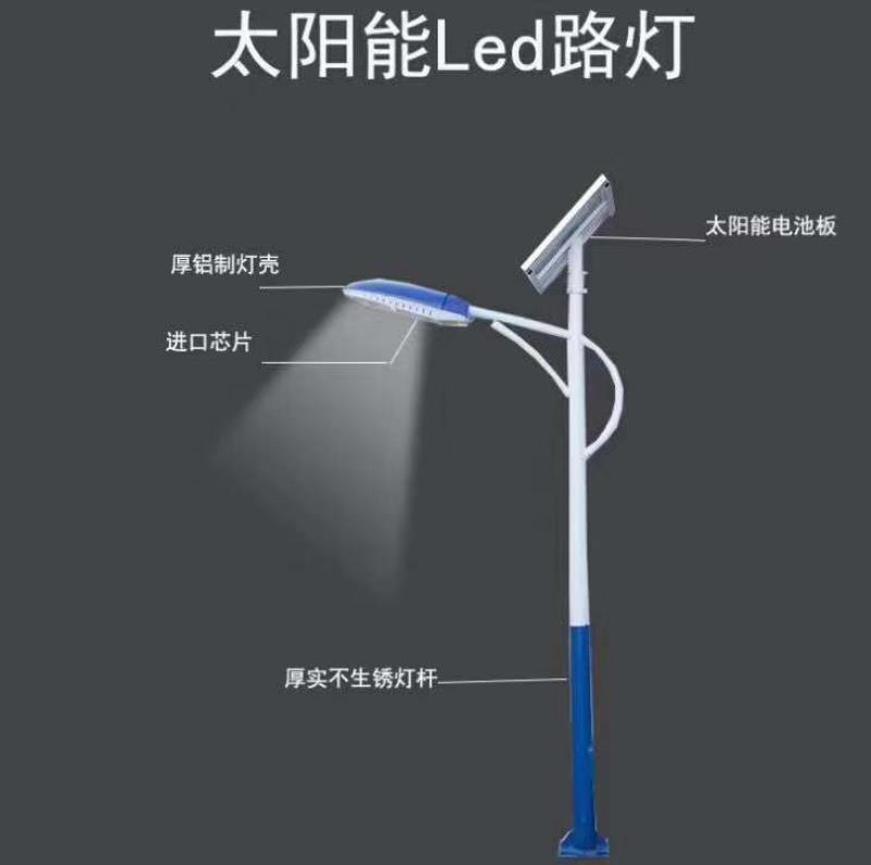 广州供应质量硬的胶体蓄电池,中山太阳能路灯蓄电池厂家