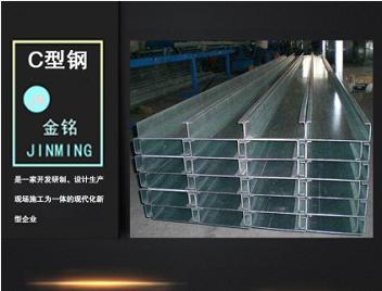 甘肃钢筋桁架楼承板厂家|新疆楼承板批发厂家|青海异形单板厂家