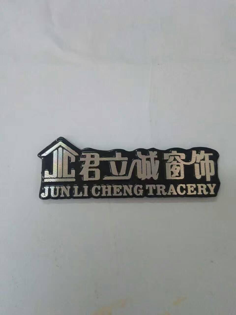 哪里买合格的标牌-淮阴标牌厂家