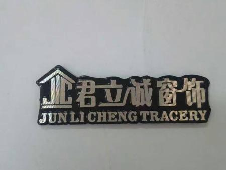 青岛不锈钢标牌图片,加工工艺以及优点