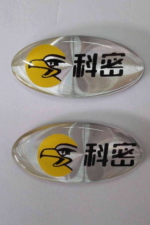 徐州标牌}徐州标牌价格|徐州标牌厂家百利标牌