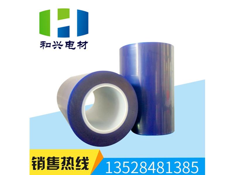 網紋保護膜供應商-深圳新品網紋保護膜推薦