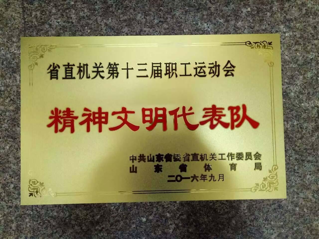 青岛开发区不锈钢标牌定制,百利标牌