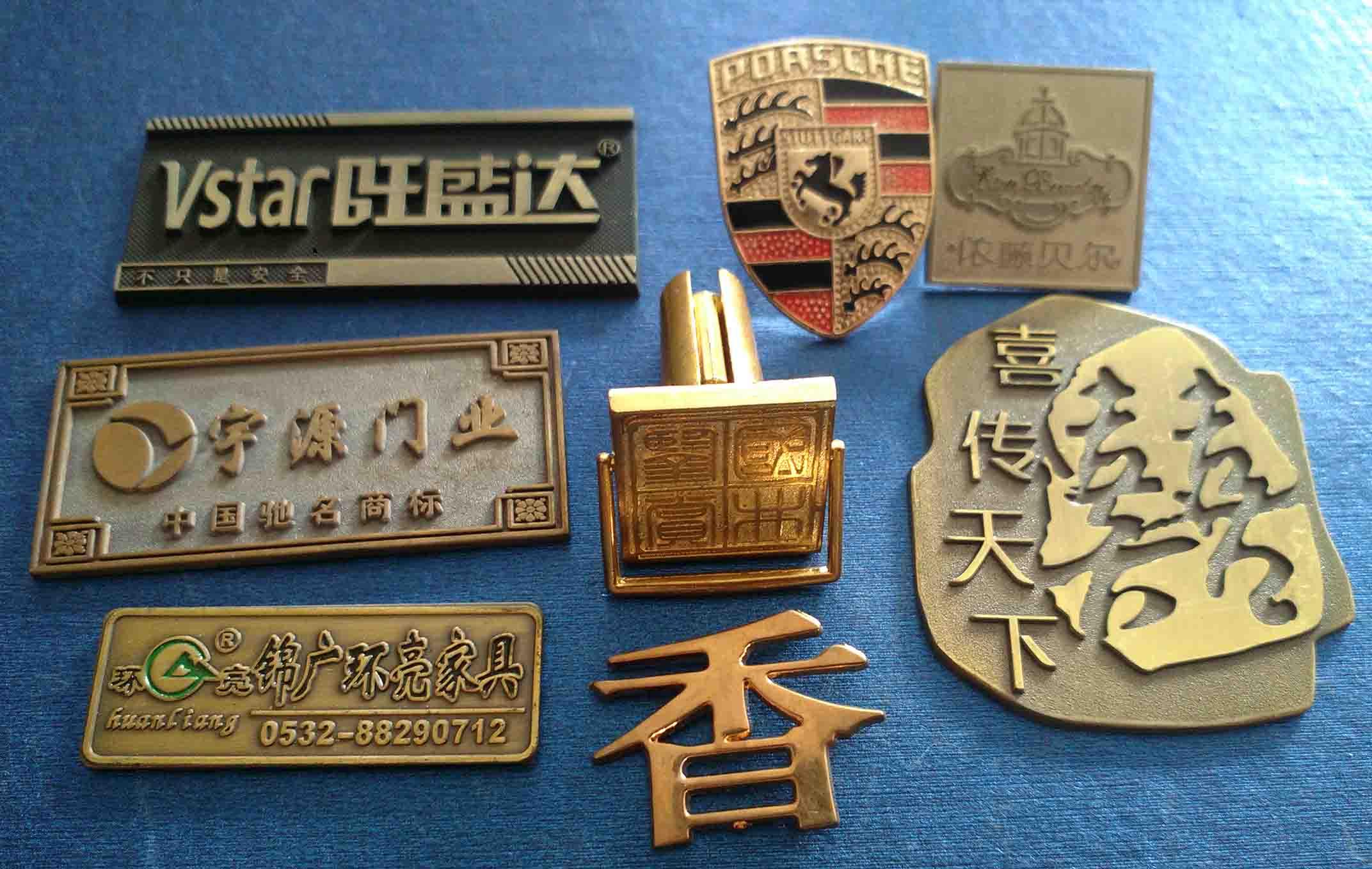 濰坊模具標牌,轉印鋼板,鋁標牌,百利標牌