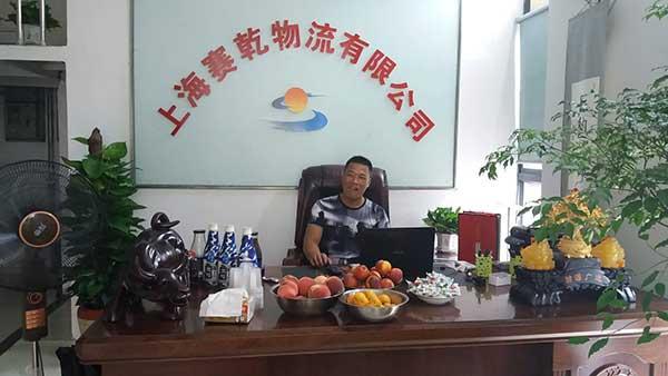 上海到安徽物流专线就找上海赛乾物流_上海到池州低价物流公司