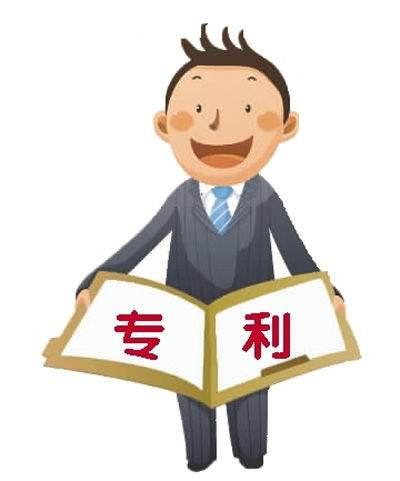 惠州专利申请,惠州专利申报,惠州专利申请机构,惠州办理专利|行业资讯-惠州臻诚知识产权服务有限公司