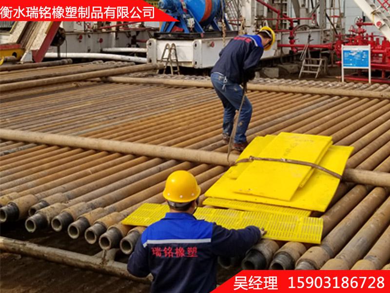 供应河北优质的钻机平台转盘聚胺酯防滑垫 防滑垫哪家好