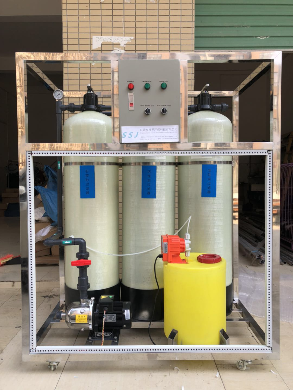 十年水處理設備行業經驗專業定制生產過濾設備凈水過濾器環保公司
