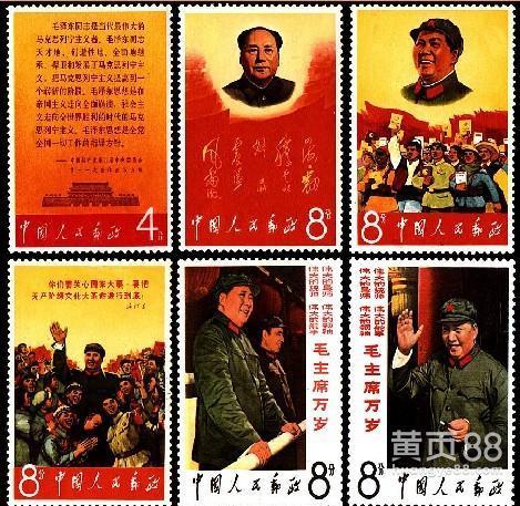 上海收购邮票