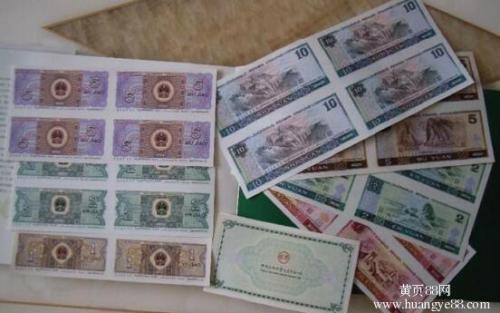 專業的上海收購郵票 上海收購郵票服務推薦