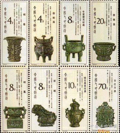 專業的寶山區回收郵票_上海誠遇實業,可靠的寶山區回收郵票服務商