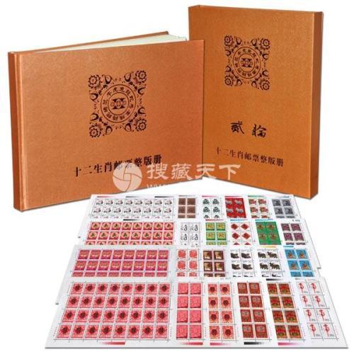 黄浦区邮票回收