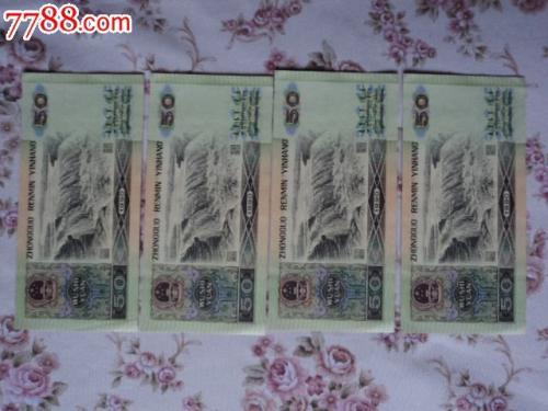 上海市哪里有信譽好的嘉定區回收郵票-專業的嘉定區回收郵票