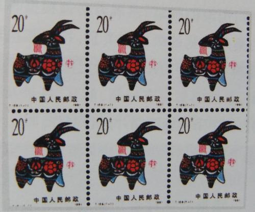 可信賴的靜安區回收郵票公司_上海誠遇實業-價格劃算的靜安區回收郵票