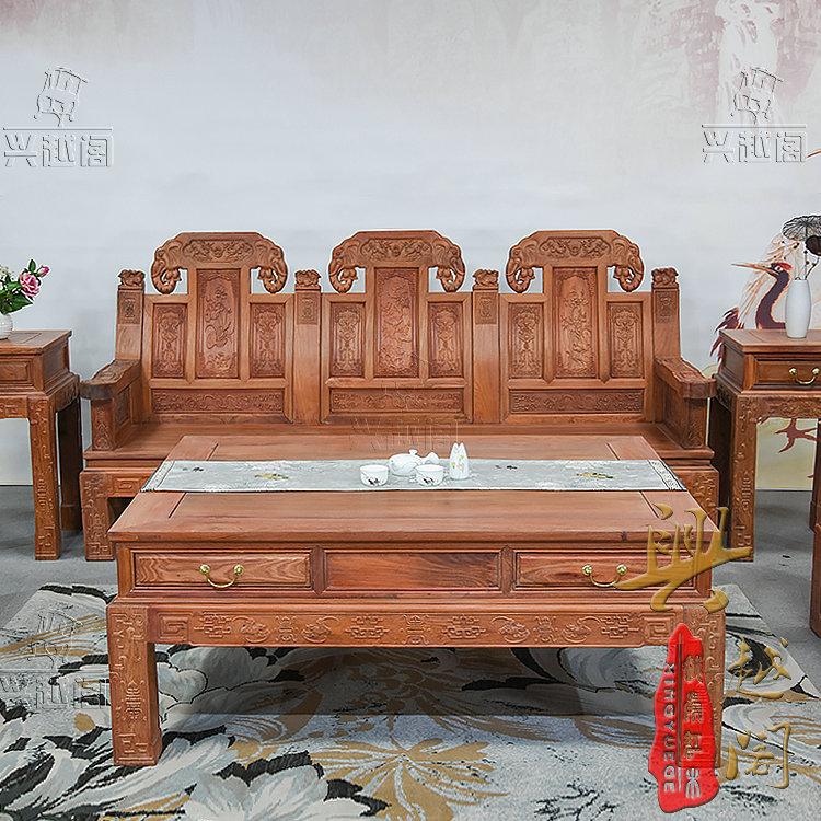 缅花沙发供货厂家-防城港划算的缅甸花梨象头沙发-认准广西兴越阁红木