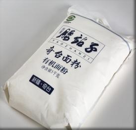 新疆面粉|去哪找声誉好的新疆有机小麦面粉供应商