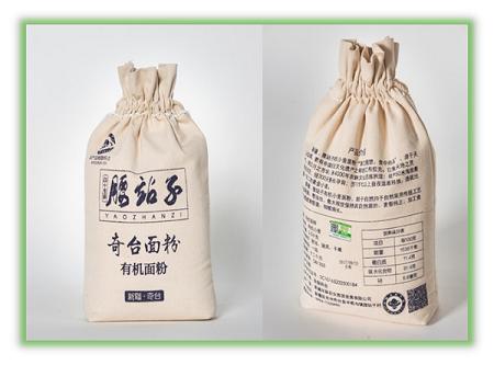 昌吉回族自治州口碑好的新疆有机小麦面粉厂家-多少钱一斤
